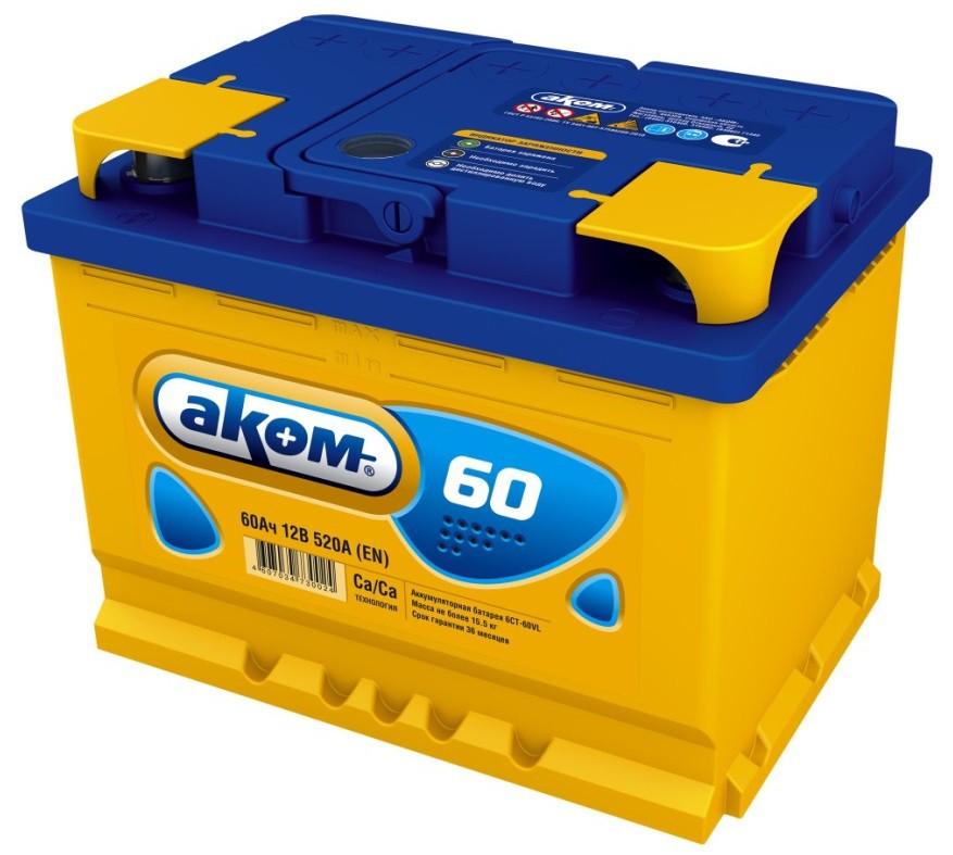 Аккумулятор АКОМ 60 А/ч