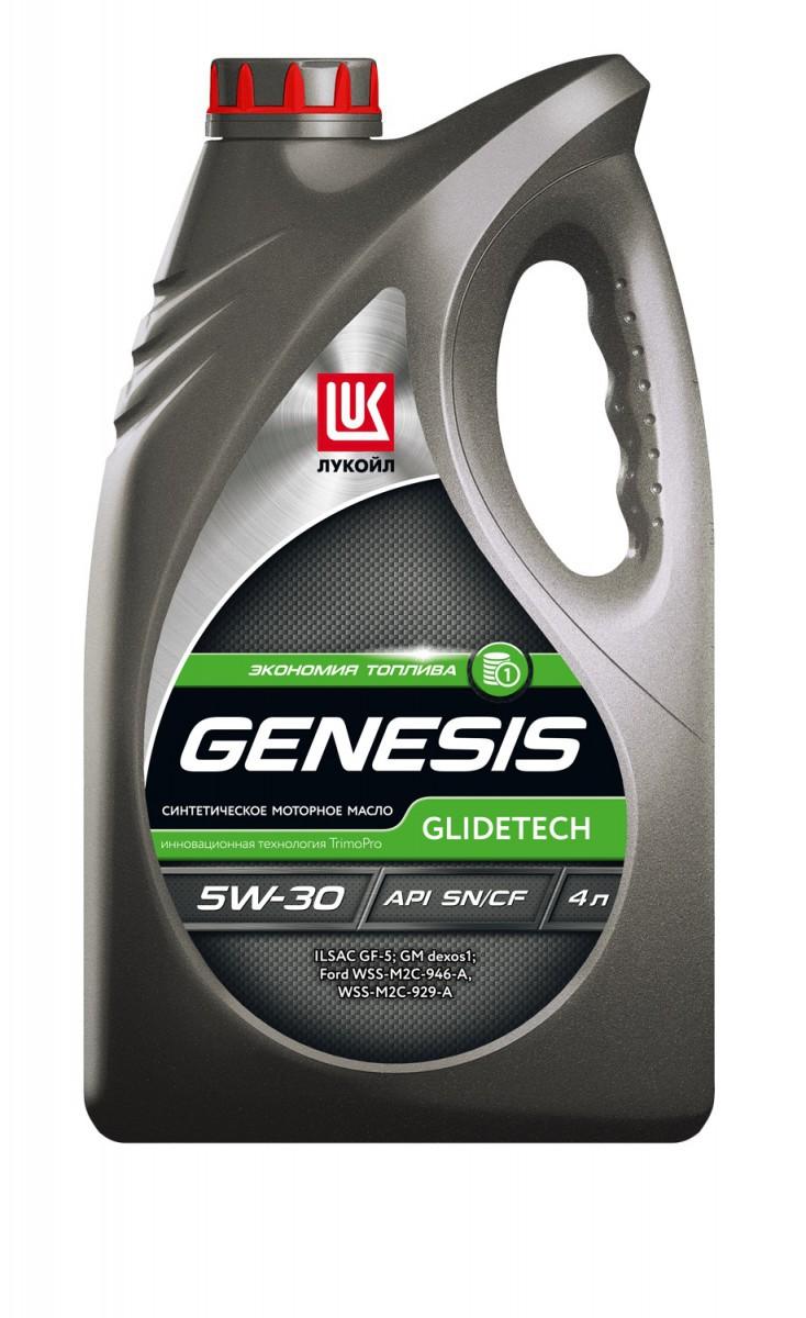 Моторное масло ЛУКОЙЛ GENESIS GLIDETECH 5W-30, 4 л