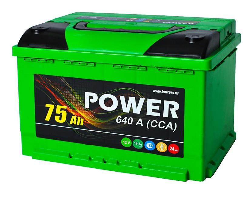 Аккумулятор 6СТ-75 N POWER