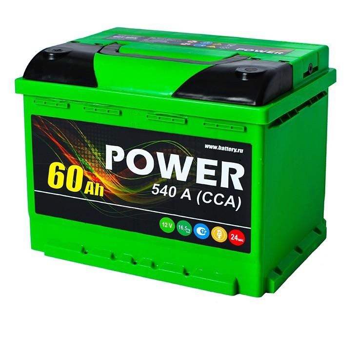 Аккумулятор 6СТ-60 N POWER