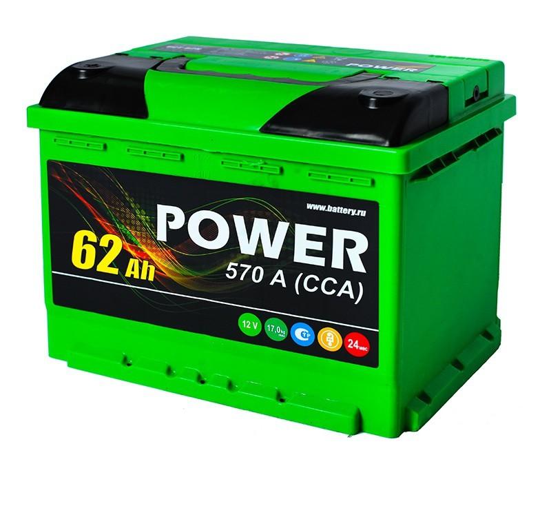 Аккумулятор 6СТ-62 NR POWER