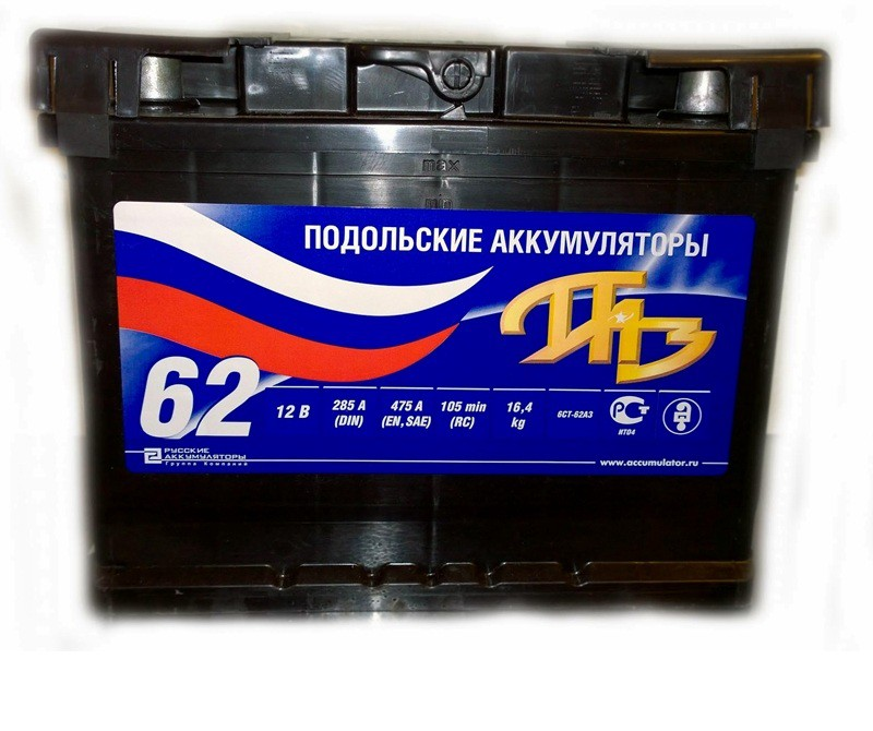 Аккумуляторная батарея 6СТ-62NR Подольские аккумуляторы (черн. корпус)