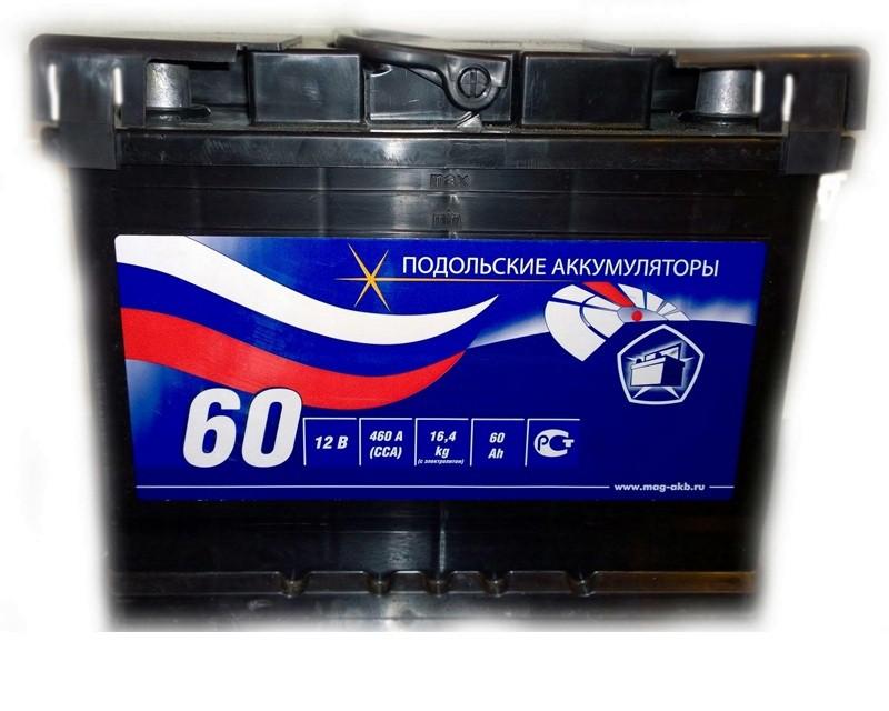 Аккумуляторная батарея 6СТ-60NR Подольские аккумуляторы (черн. корпус)