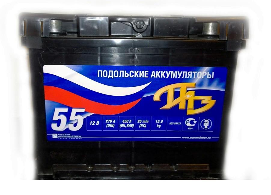 Аккумуляторная батарея 6СТ-55NR Подольские аккумуляторы (черн. корпус)