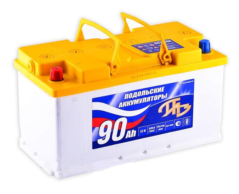 Аккумуляторная батарея 6СТ-90NRниз Подольские аккумуляторы