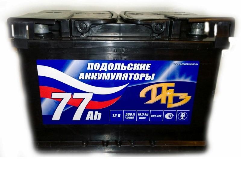 Аккумуляторная батарея 6СТ-77NR Подольские аккумуляторы