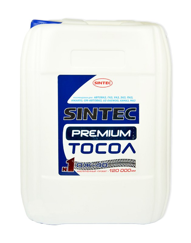 Тосол SINTEC ОЖ - 40, 10 кг